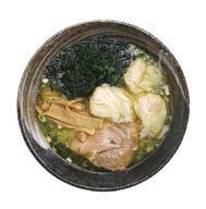 54 キンメ・エビワンタン入 下田天然塩ラーメン