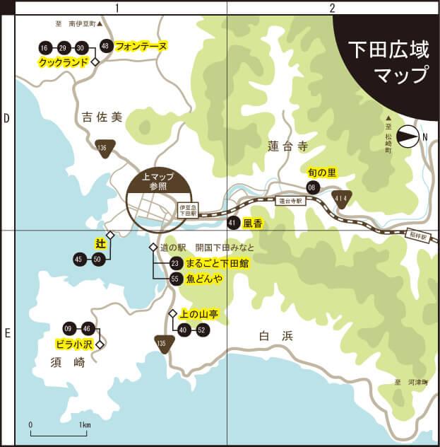 下田郊外マップ