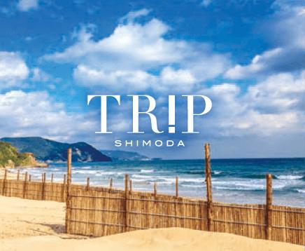 trip shimoda